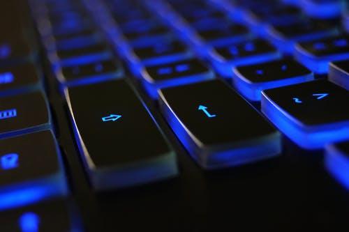 stille PC